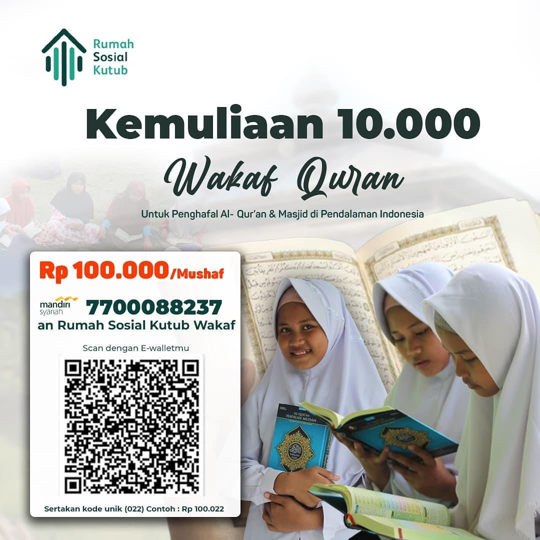 Waqaf Al Qur'an