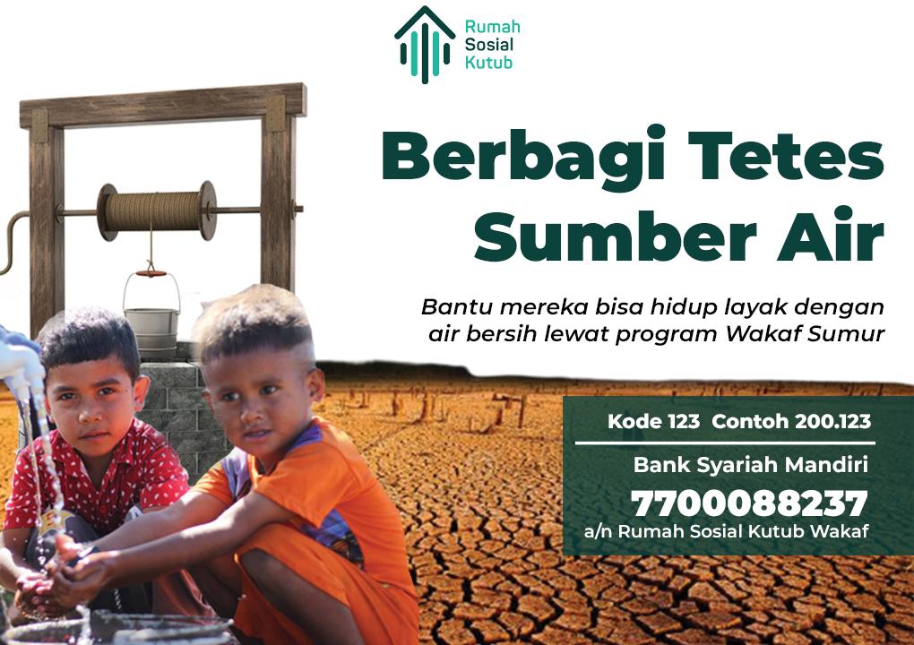 website sumur